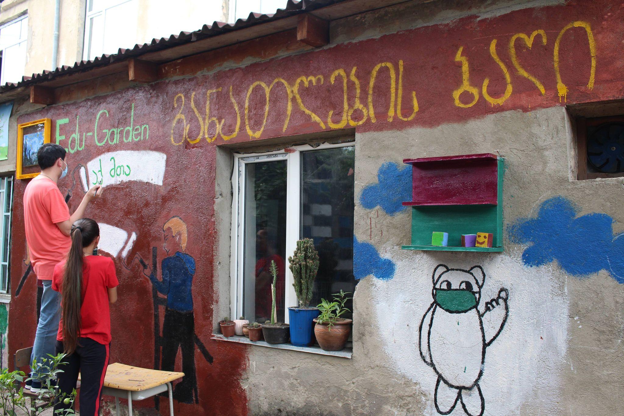 განათლების ბაღი (Edu Garden) – ახალი სივრცე სკოლაში